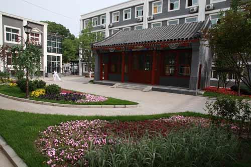 北京市第二中学分校--人民网教育频道