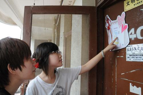 孤女大学生顺利入读武汉纺织大学--人民网教育