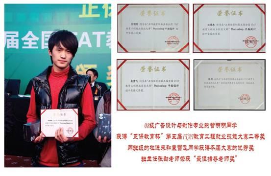 北京吉利大学学院设置:新闻与信息传播学院--人