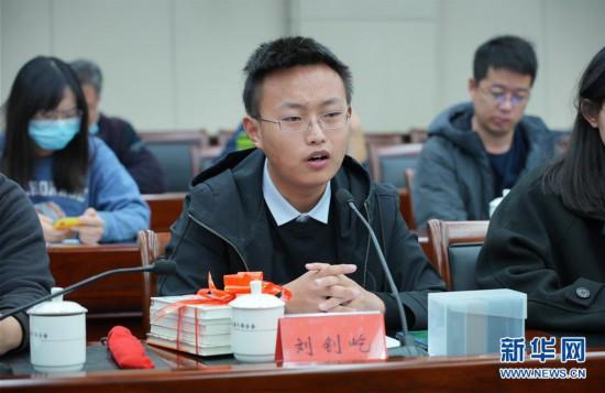中国裁判刘江将加入东京奥运会排球角逐执裁