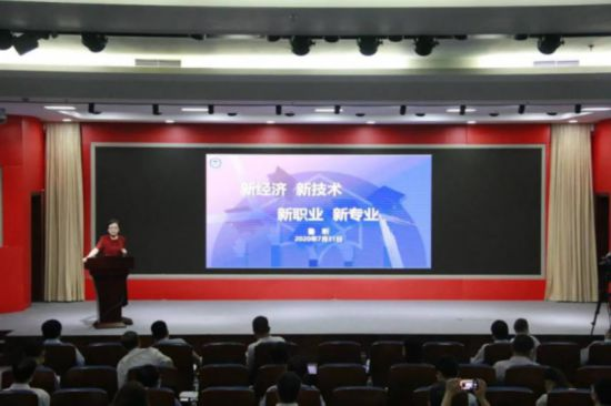 《【恒达公司】盘点2020年:紧跟科技进步,中国职业技术教育学会做了20件事》