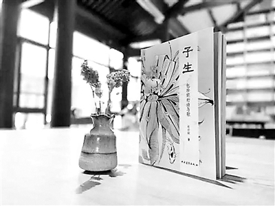 """《【恒达代理平台】19岁的写诗女孩获评""""浙江骄傲""""》"""