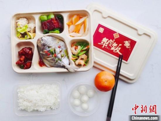浙江多所高校推花式年夜饭:取消桌餐倡导一人食