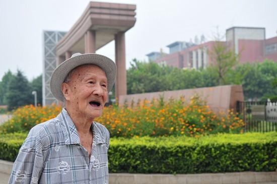 河北这位百岁老人走了,捐出毕生积蓄助学扶贫