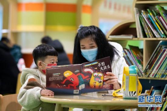 山西太原:亲子阅读过假期