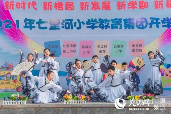 """甘肃兰州:开学第一课""""五新""""伴学童"""