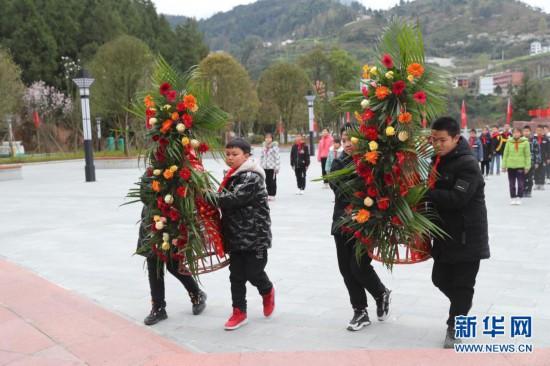 贵州余庆:红色开学第一课