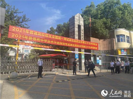武汉市第三十九中学考点。人民网 张沛摄