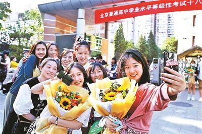北京4.5万考生结束高考