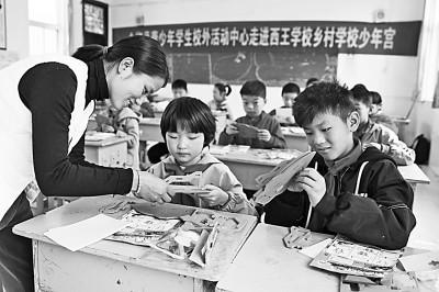 如何培养卓越的农村全科教师
