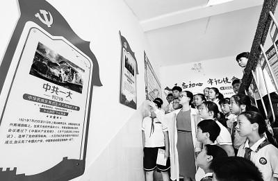 """红色影视剧""""破圈""""传播:青少年的生动党史课"""