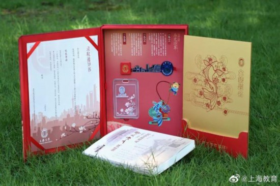 圖為上海大學錄取通知書。