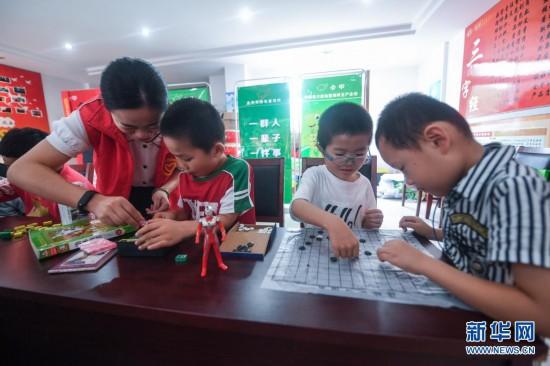 升学教育:浙江湖州:企业开办爱心暑托班