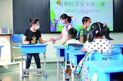 升学教育:天津暑期托管班启动
