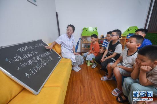 升学教育:乡村暑期爱眼课