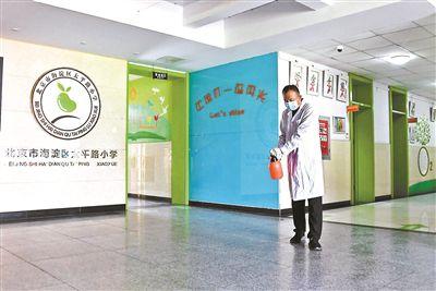 升学教育:接种新冠疫苗不能与学生入学挂钩