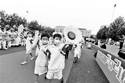 北京市140万中小学生9月1号开学