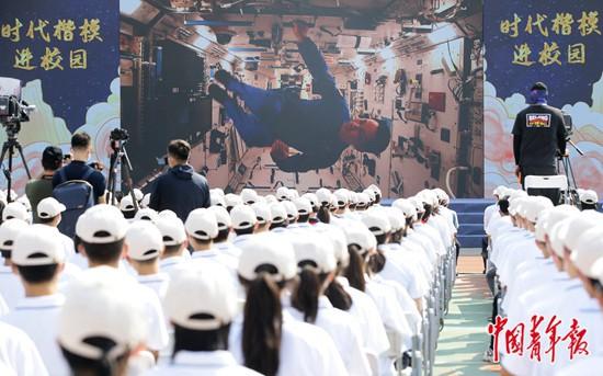 """升学教育:中小学生与航天员展开""""天地对话"""""""