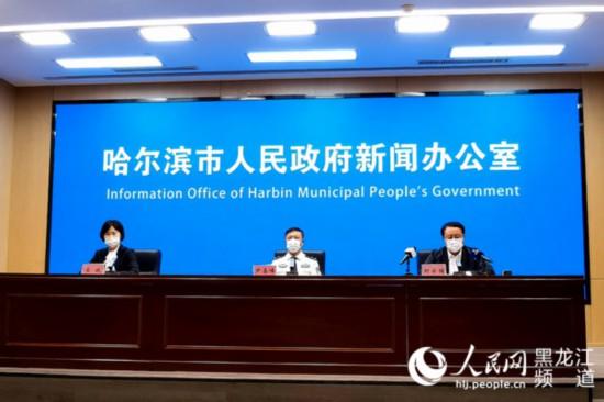 升学教育:9月22日起哈尔滨市幼儿园、中小学停止线下教学一周